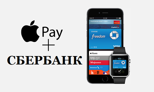 apple-pay-sberbank.png