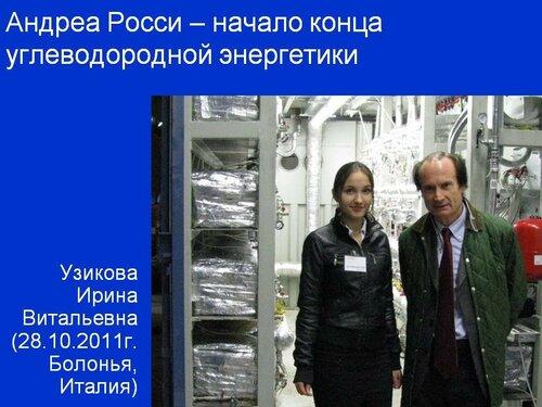 https://img-fotki.yandex.ru/get/103922/12349105.8f/0_92baa_77f51860_L.jpg