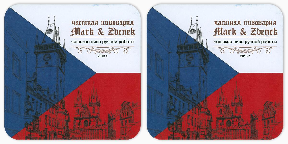 Mark & Zdenek #459