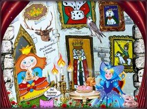 В Корнишонию, к своей любимице, приехала погостить барнварнская фея Яснозора. Добродушная хозяюшка угощает волшебницу вкусняшками собственного приготовления. (моя работа)