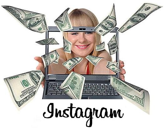 Как заработать деньги в Инстаграм
