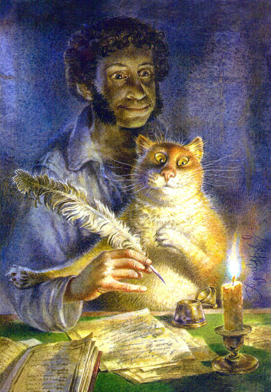 ...и Пушкин вспомнил Вас!  Владимир Румянцев.jpg