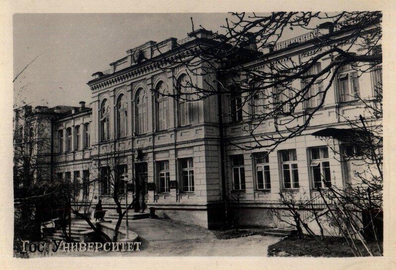 Гос.Университет 1969.jpg