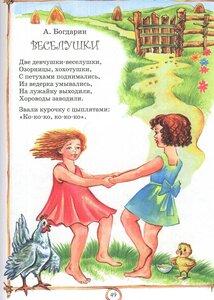 https://img-fotki.yandex.ru/get/103922/19411616.54b/0_11d0ed_1b67cc25_M.jpg