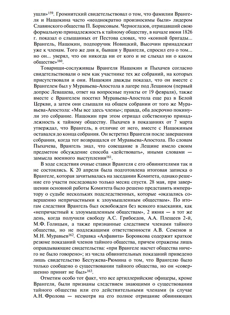 https://img-fotki.yandex.ru/get/103922/199368979.16/0_1b2221_7c78587_XXXL.png