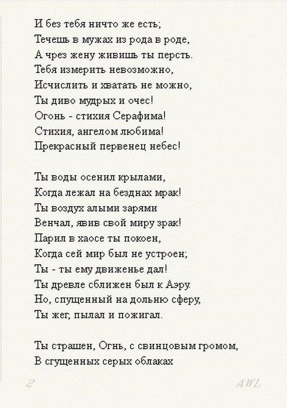 https://img-fotki.yandex.ru/get/103922/199368979.25/0_1c2559_6ec5995c_XL.jpg