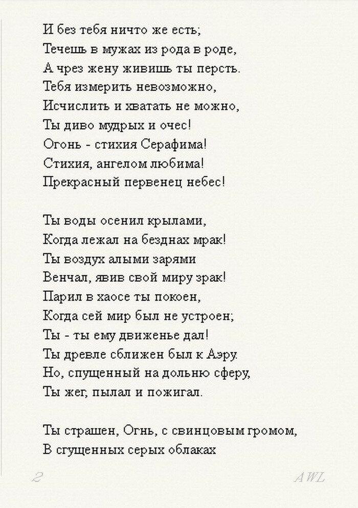 https://img-fotki.yandex.ru/get/103922/199368979.25/0_1c2559_6ec5995c_XXXL.jpg