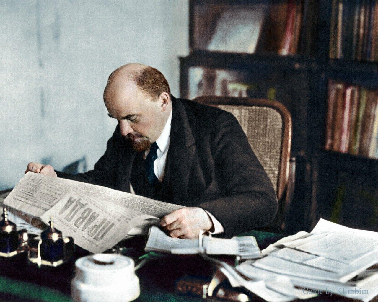 4. Ленин, октябрь 1918