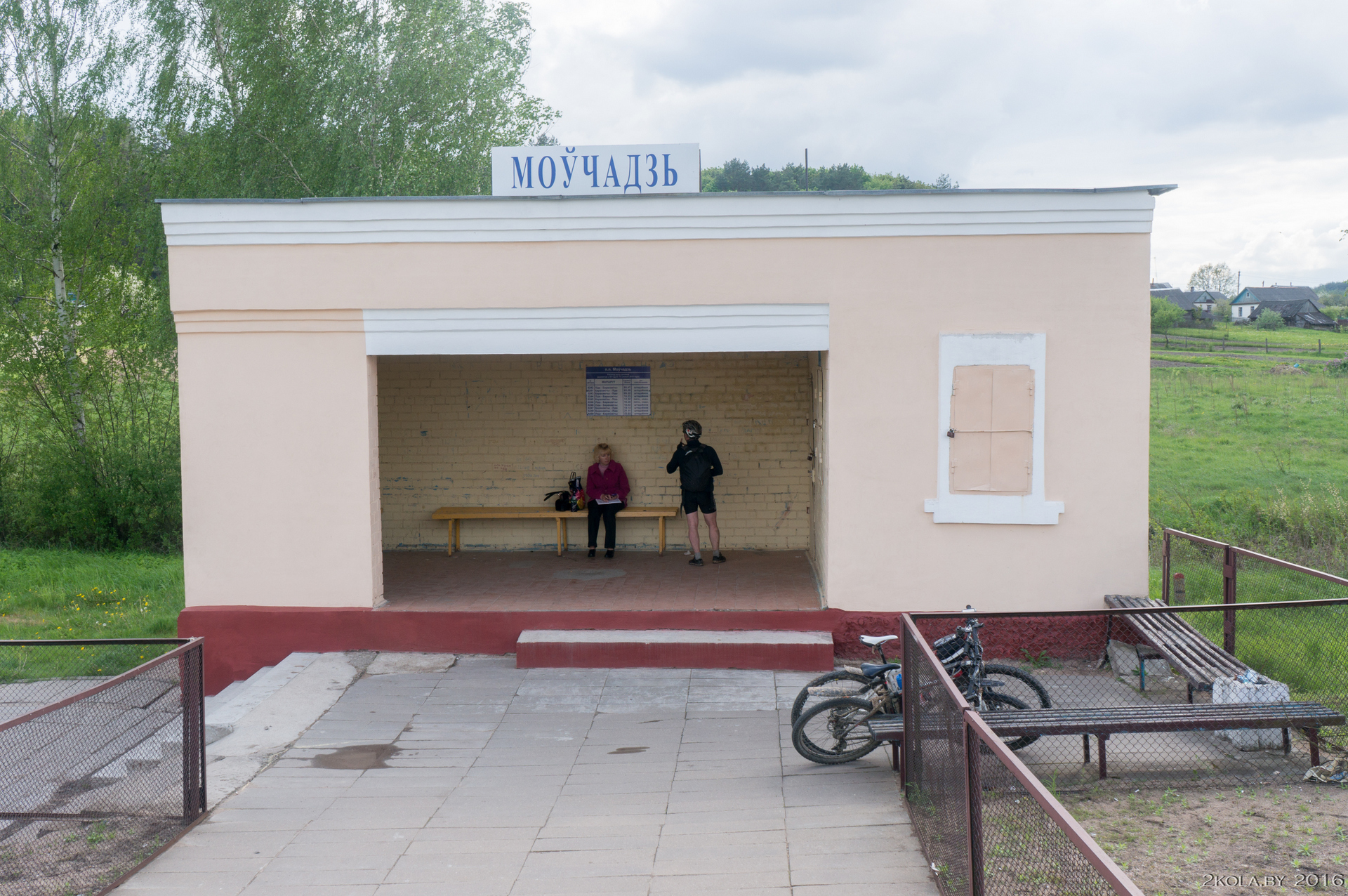 0 119c31 1b5222b2 orig - Покатушка Барановичи-Городище-Молчадь