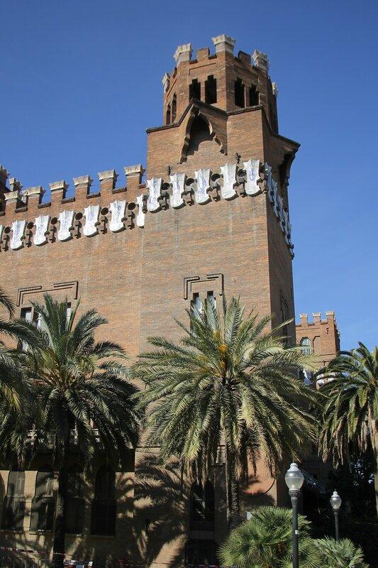 Замок трёх драконов (Castell dels Tres Dragons). Барселона