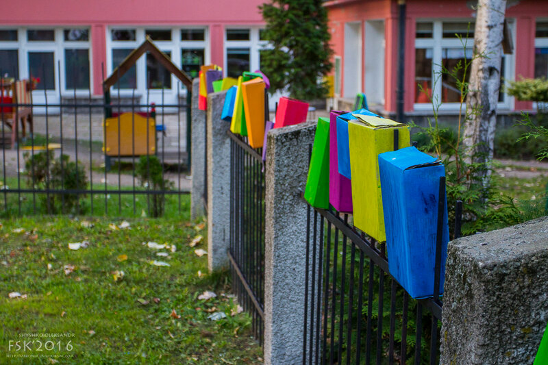 graffiti Gdansk-9.jpg