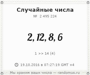 https://img-fotki.yandex.ru/get/103922/27263553.16/0_e2afa_e04e9368_L.png