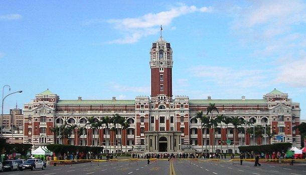 3. Президентское здание, Тайвань Это Президентское здание, расположенное в Тайбэе, столице Тайваня,