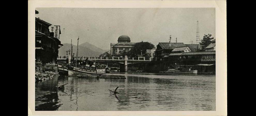 3. Фотография Хиросимы, сделанная до августа 1945 года. Вверх по течению реки Мотоясу к самому извес