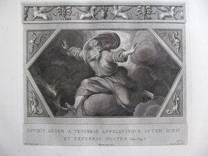 Бог отделяет свет от тьмы (Бытие, I, 3-5)