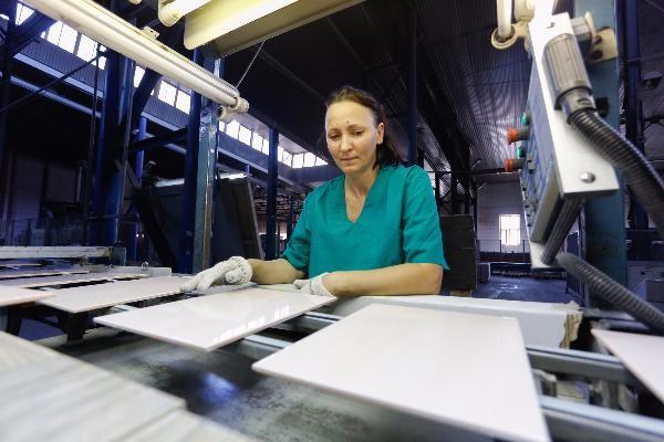 Волгоградский завод реализует инвестпроект на770 млн руб.