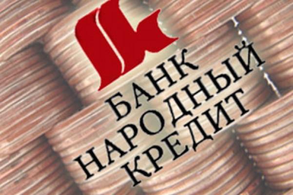 Руководство ОАО«Корпорация Развития» задержано поделу охищении