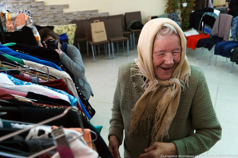 Клинский дом интернат для престарелых и инвалидов дом престарелых в балахне
