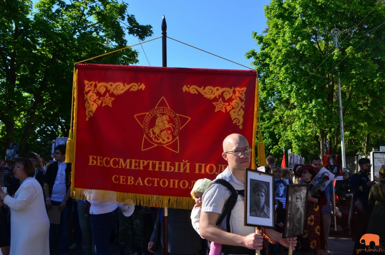 бессмертный полк 2016 севастополь крым bessmertnyj polk 2016 sevastopol' krym
