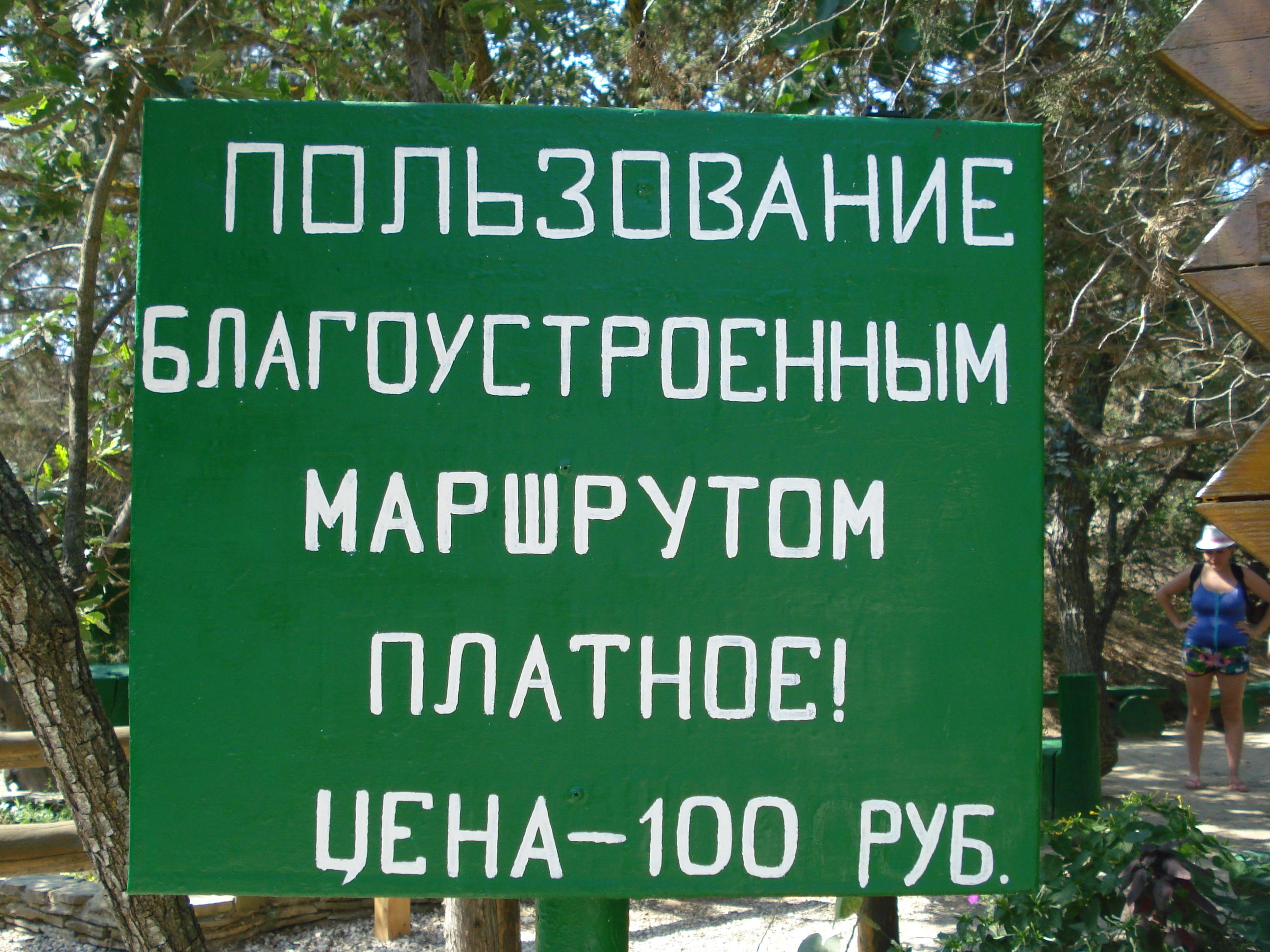 https://img-fotki.yandex.ru/get/103922/38146243.1e/0_d1da8_d1d416c1_orig.jpg