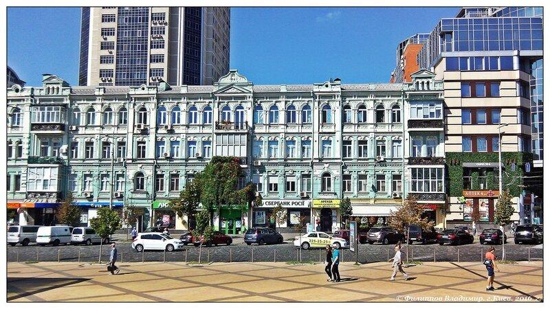 г.Киев. 2016 г.
