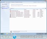 Windows 7 SP1 (x86/x64) 13in1 +/- Офис 2016 by SmokieBlahBlah 12.01.17 [Русская/Английская]