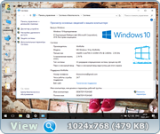Windows 10 Корпоративная RevolutioN by WinRoNe and Bellish@