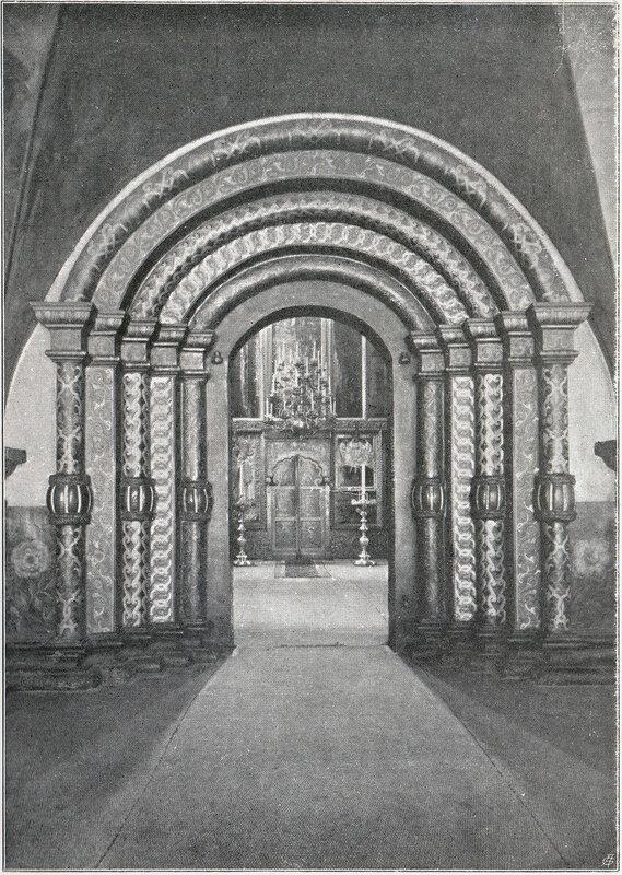 Собор Спаса на Бору во дворе Большого Кремлёвского дворца. Фот. 1914 года.