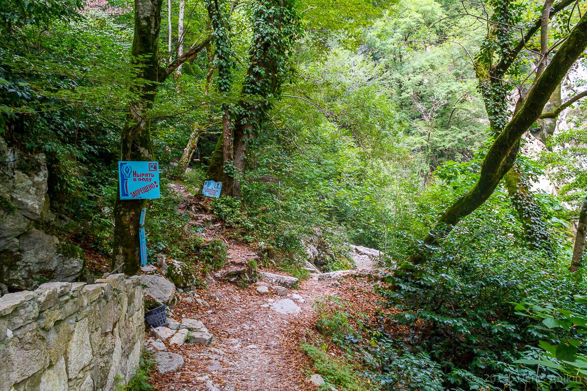 Агурские водопады фото 10