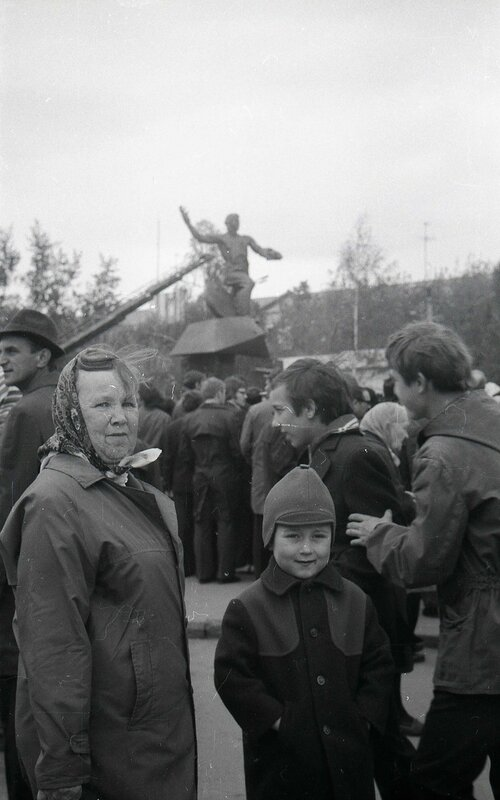 Май 1975 года