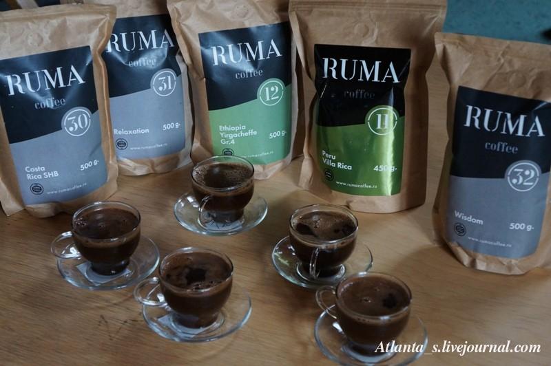 Кофе (3).JPG