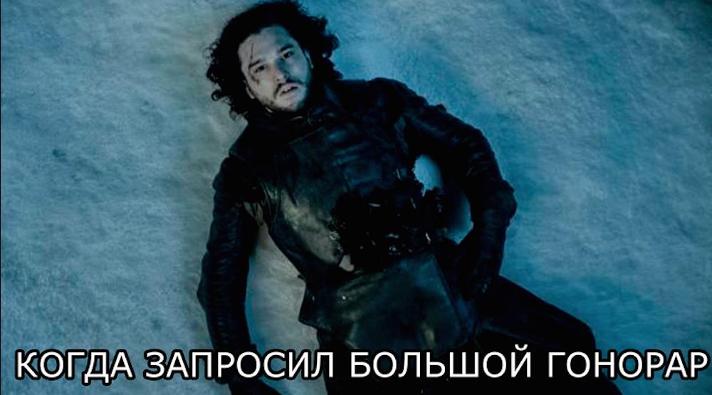 Эротика игры престолов 6 сезон