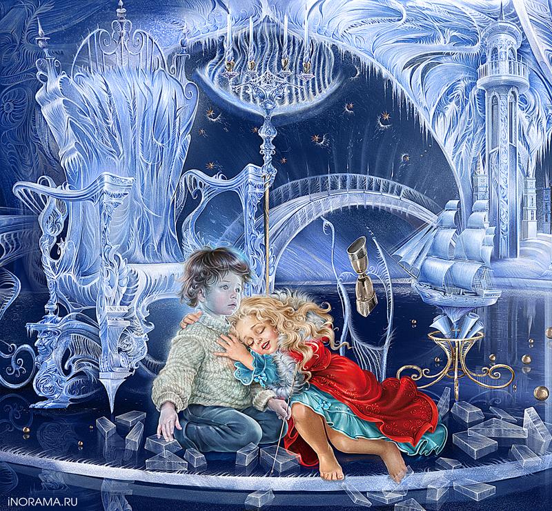 красивые иллюстрации к сказкам инна кузубова Весь мой мир