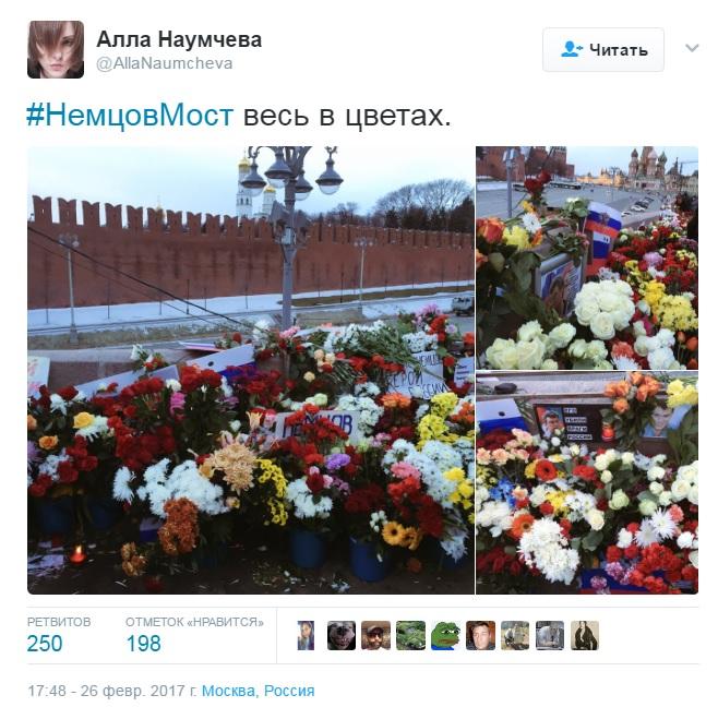 НемцовМост 28_02.jpg