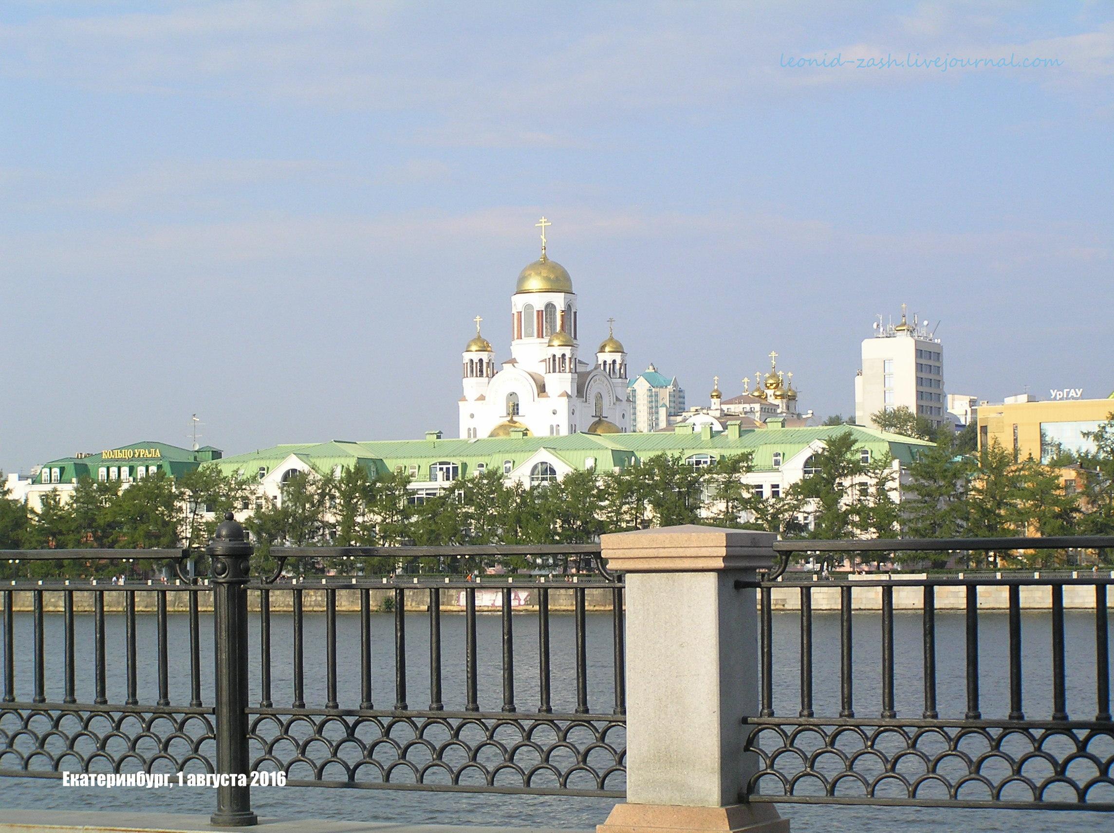 плотинка Екатеринбург 13.JPG