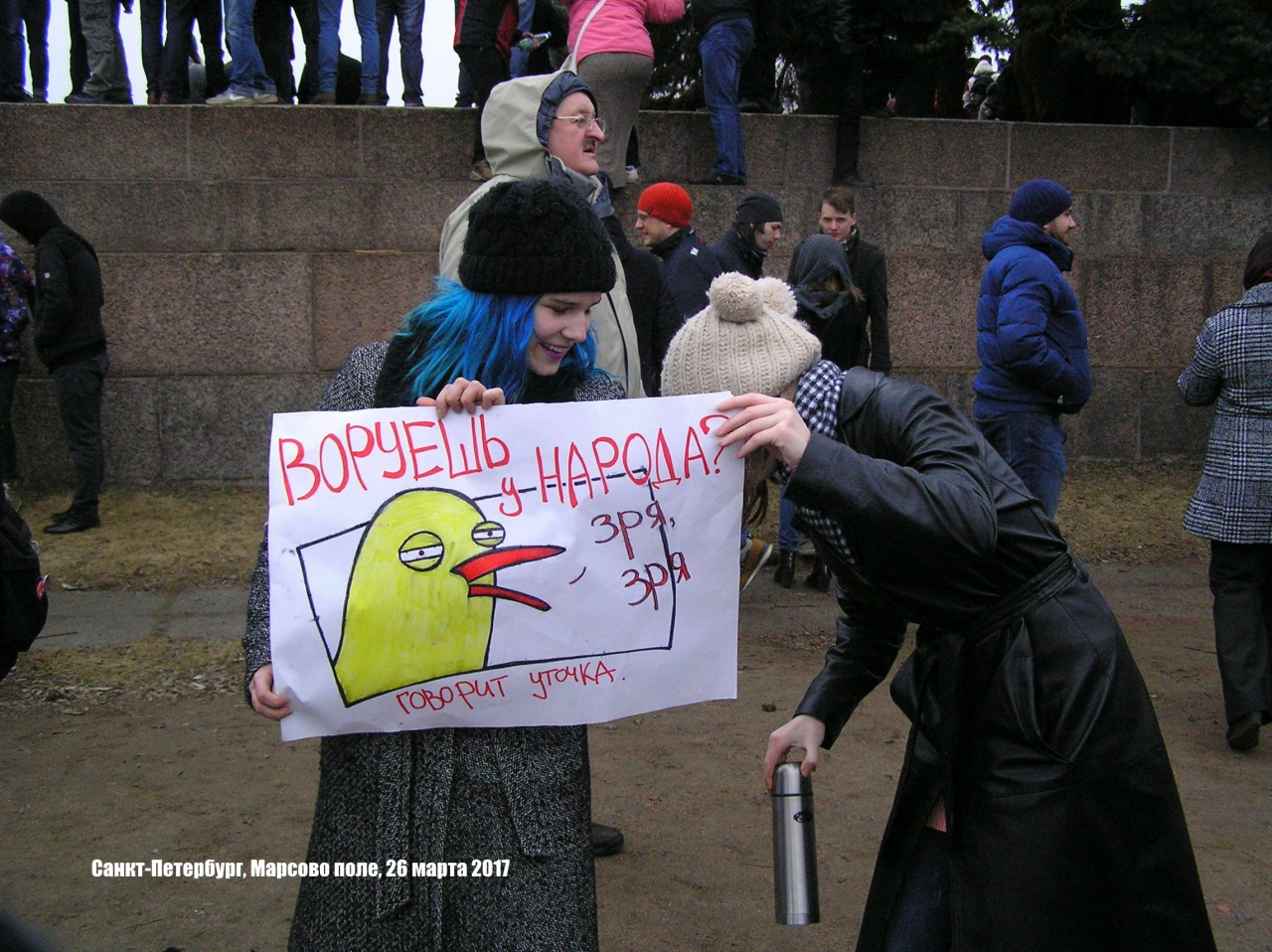 Навальный Марсово поле 19.JPG
