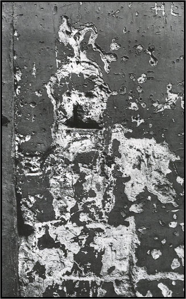 1935. Граффити, серия VI Любовь
