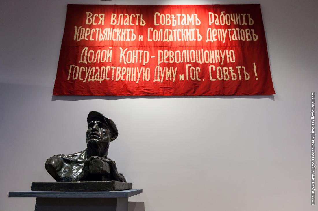 Выставка 1917 Код революции