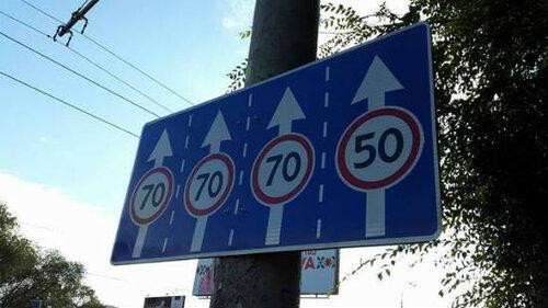 В Кишиневе изменился скоростной режим на виадуке