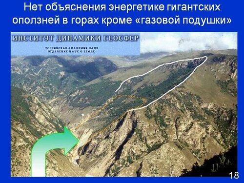 https://img-fotki.yandex.ru/get/104083/12349105.90/0_93127_a73db896_L.jpg