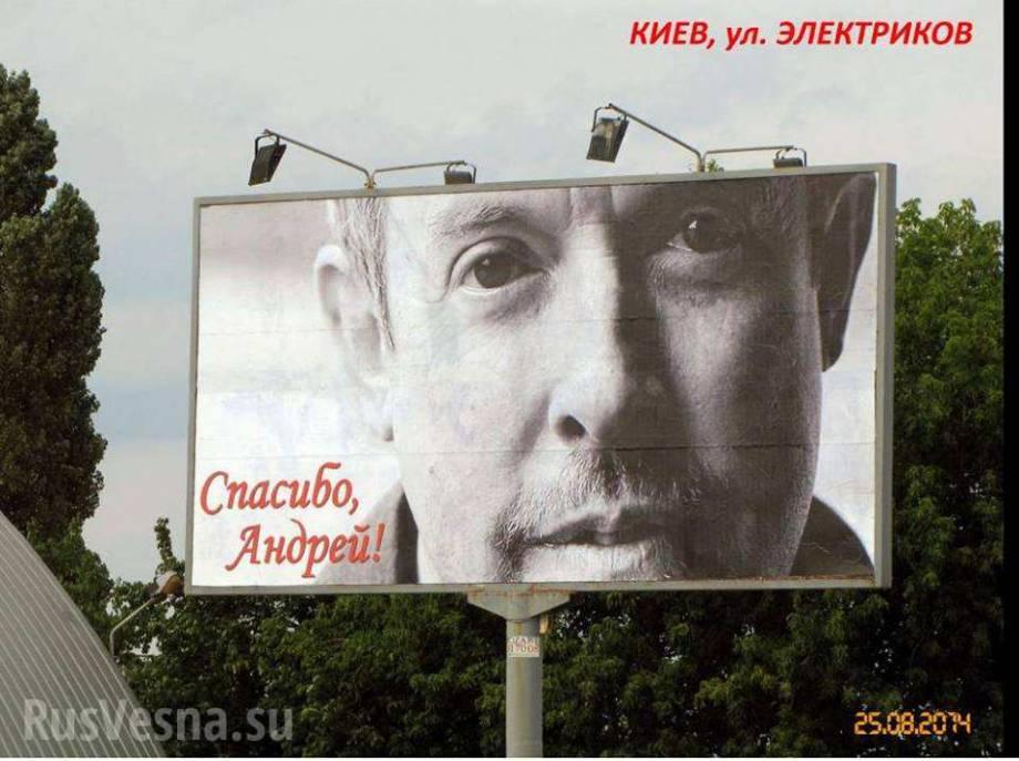 """Водитель-механик террористов """"ДНР"""" сдался полиции"""