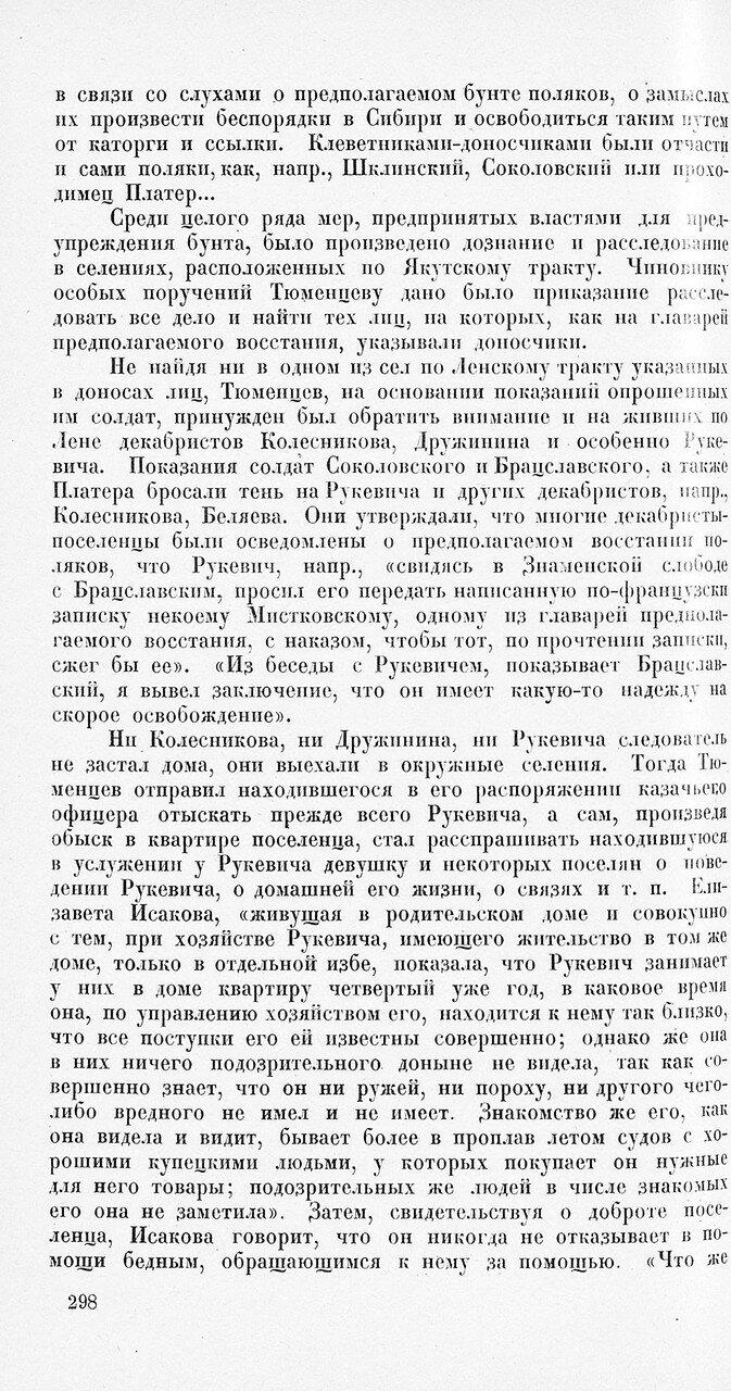 https://img-fotki.yandex.ru/get/104083/199368979.41/0_1f1f20_2ccf5461_XXXL.jpg