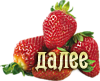кулинарная (38).png