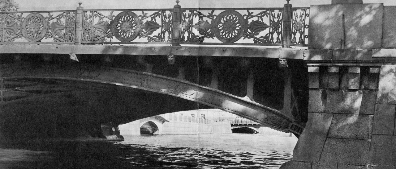 Первый Садовый мост / First Garden Bridge