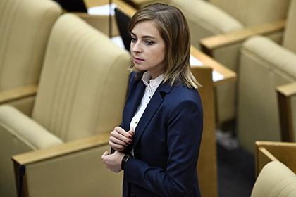Наталья Поклонская назвала Гитлера иЛенина «извергамиXX века»