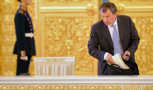 Банк Intesa назвал «потенциальным» свое участие вприватизации «Роснефти»