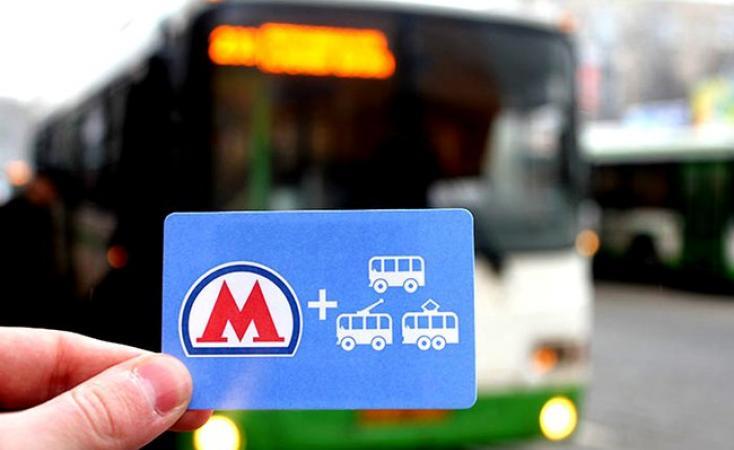 Настарте: какой вид столичного транспорта первым получит е-билет