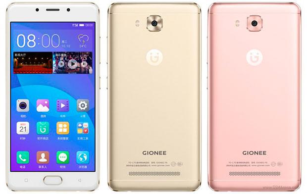 Gionee выпустила смартфон F5 счипом MT6750 за $262