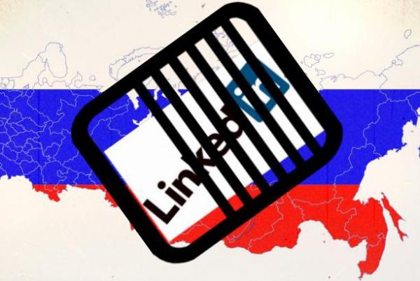 ВРоскомнадзоре допустили возвращение социальная сеть Linkedin в Российскую Федерацию