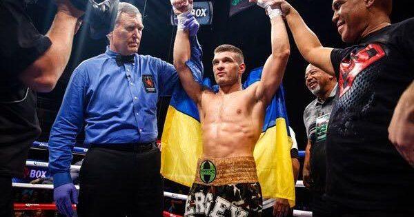 Украинский боксер одержал блестящую победу вСША